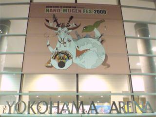 NANO-MUGEN FES.2008