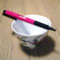 中国な湯のみ茶碗と小技の効いてるボールペン